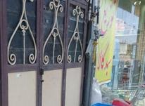 در حیاط سه لنگه در شیپور-عکس کوچک