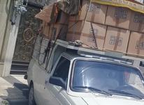خدمات سریع حمل بار در شهریار در شیپور-عکس کوچک