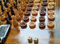 تخته نرد و شطرنج در شیپور-عکس کوچک