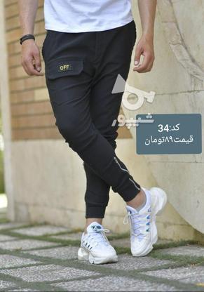 شلوار اسلش در ۸ مدل در گروه خرید و فروش لوازم شخصی در تهران در شیپور-عکس1
