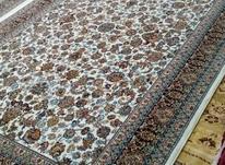 4تخته فرش افشان کرم 700شانه با تراکم 2550 در شیپور-عکس کوچک