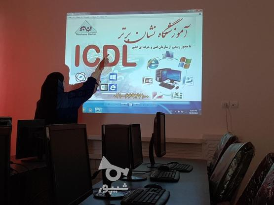 آموزش -آفیس _ مهارت هفتگانه _اموزشگاه_آموزش رایانه_  در گروه خرید و فروش خدمات و کسب و کار در تهران در شیپور-عکس2