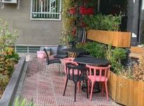 واگذاری کافه رستوران کافی شاپ فعال  در شیپور-عکس کوچک