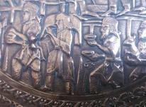 ظرف مس خیلی قدیمی با نقش هخامنش استاد در شیپور-عکس کوچک