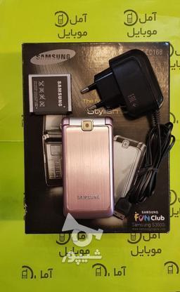 سامسونگ تاشو اصلیs3600 در گروه خرید و فروش موبایل، تبلت و لوازم در مازندران در شیپور-عکس1