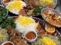 مشاور ه  و  طراحی   و رااندازی  رستوران در شیپور-عکس کوچک