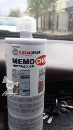 چسب کاشت میلگرد هیلتی memo در گروه خرید و فروش صنعتی، اداری و تجاری در تهران در شیپور-عکس1