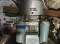 فروش الکترو موتور بالابر در شیپور-عکس کوچک