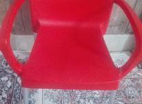 صندلی بسیارمقاوم در شیپور-عکس کوچک