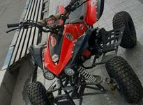 موتور چهار چرخ ساحلی 125 در شیپور-عکس کوچک
