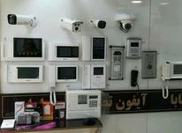 استخدام نصاب دوربین مداربسته/جک پارکینگ/سانترال در شیپور-عکس کوچک