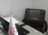 استخدام ادمین در شیپور-عکس کوچک