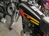 موتور هندا پیشرو 200 مدل 98 در شیپور-عکس کوچک