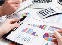 انجام کلیه امور حسابداری و مشاوره مالیاتی در شیپور-عکس کوچک