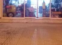 223متر مغازه واقع درخ امام نرسیده به شهرداری در شیپور-عکس کوچک