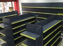 سرمایه گذار در تولید قفسه های فروشگاهی  در شیپور-عکس کوچک
