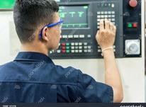 استخدام اپراتور فرز CNC در شیپور-عکس کوچک