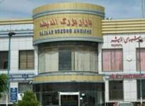 27 متر مغازه اندیشه فاز 3 بازار بزرگ در شیپور-عکس کوچک