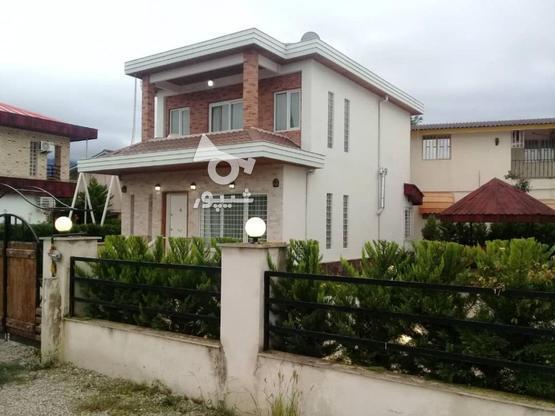 فروش ویلا ۲۶۶م با سند حیاط سازی شده در سیسنگان  در گروه خرید و فروش املاک در مازندران در شیپور-عکس1
