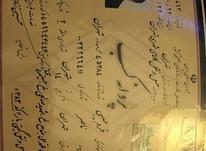 اتوبار باربری رباط کریم وحومه  در شیپور-عکس کوچک