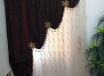 سه عدد پرده سالم عرض 180 . یکی پذیرایی با دو اتاق خواب.عرض70 در شیپور-عکس کوچک