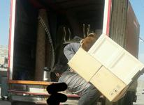 حمل اثاثیه منزل قرچک ورامین پیشوا پاکدشت در شیپور-عکس کوچک