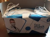 ماسک پزشکی (۵۰ عددی) در شیپور-عکس کوچک