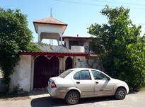 فروش ویلا 386 متر در ایزدشهر در شیپور-عکس کوچک