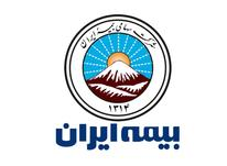 بــیمه ایــران نمایندگی حسین پور کد 36234 در شیپور-عکس کوچک