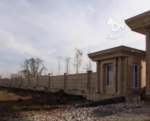 فروش زمین مسکونی 246 متر در سرخرود در گروه خرید و فروش املاک در مازندران در شیپور-عکس1