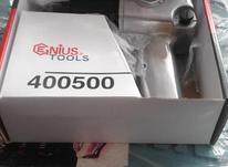 بکس بادی جنیوس مدل 400500 در شیپور-عکس کوچک