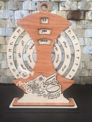 تعداد محدودی تقویم، ساعت و جاکلیدی چوبی مناسب هدیه و تبلیغات در گروه خرید و فروش لوازم خانگی در خراسان رضوی در شیپور-عکس1