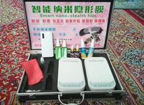 نانو گلس کردن گوشی شما با دستگاه نانو گلس زن اورجینال  در شیپور-عکس کوچک