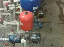 تعمیرات وسرویس انواع پمپ آب خانگی در شیپور-عکس کوچک