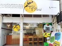 استخدام خانم آشنا با آفیس در شیپور-عکس کوچک