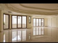 آپارتمان 430 متر در زعفرانیه در شیپور-عکس کوچک