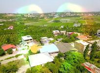 فروش ویلایی ویو دار با ۳۵۰ متر زمین در شیپور-عکس کوچک