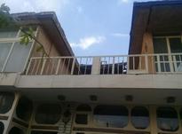 منزل طبقه اول در مجزا   در شیپور-عکس کوچک