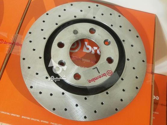 دیسک ترمز سوراخدار برمبو برای پژو 405 در گروه خرید و فروش وسایل نقلیه در تهران در شیپور-عکس1