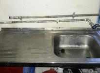 سینک ظرفشوی در شیپور-عکس کوچک
