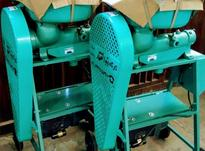 فروش و ارسال قطعات و دستگاه های آبلیموگیری در شیپور-عکس کوچک