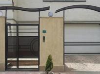 فروش بی نظیر واحد های 130 متری مفید3خوابه فاز 8 در شیپور-عکس کوچک