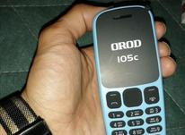 حراج گوشی های ساده اصل گارانتی دار  در شیپور-عکس کوچک