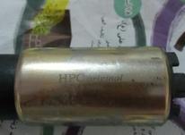 مغز پمپ بنزین پراید  در شیپور-عکس کوچک
