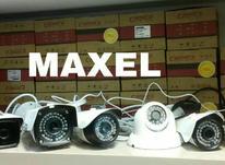 فروش دوربین مداربسته در شیپور-عکس کوچک