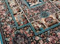 فرش عقیق گرشاسب  در شیپور-عکس کوچک