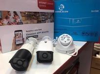 دوربین مداربسته و دزدگیر در شیپور-عکس کوچک