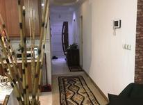 اجاره آپارتمان 90 متري در نارون در شیپور-عکس کوچک