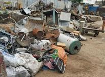 خریدار انواع ضایعات به بالاترین قیمت در شیپور-عکس کوچک