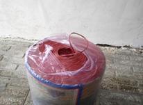 فروش نخ دستگاه پرس در شیپور-عکس کوچک